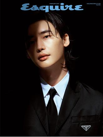 Lee Jong Suk Esquire Prada.png